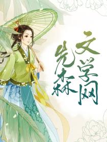 新秦帝国风云录